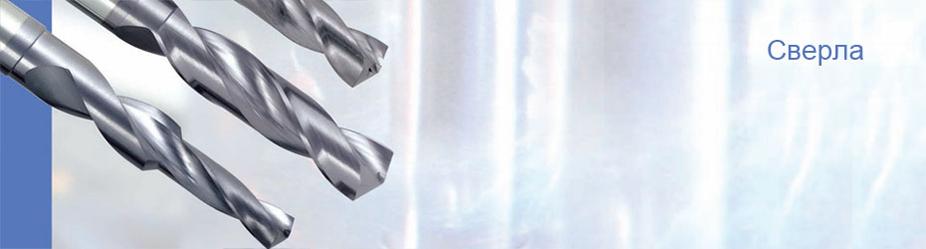 Магазин режущего инструмента в ижевске патрон цанговый с набором цанг nt30